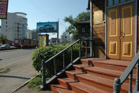 Barnaul, klassiske træhuse og beton