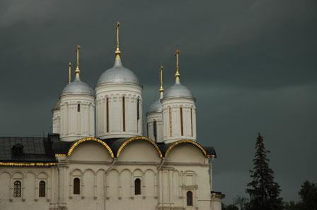 Patriarchs Palace, Kreml