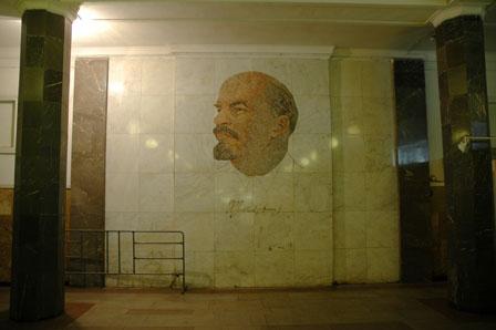 Smuk mosaik af Lenin