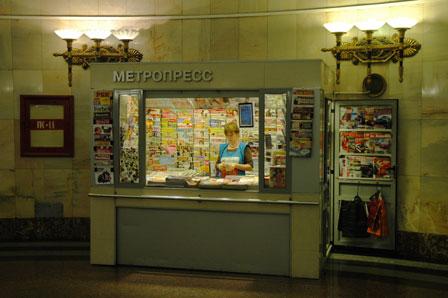 Selv kiosken er en oplevelse..