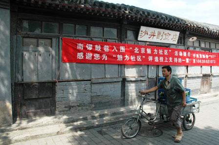 Cyklen kan også trækkes