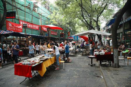 Det muslimske marked, Xian