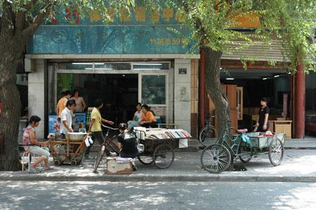 Gadestemning, Xian