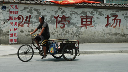Old Town, Shanghai.