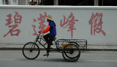 Og cyklerne der er der også..!
