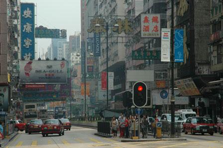 Kowloon. Østen møder Vesten..
