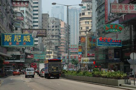 Skilteskov i Kowloon